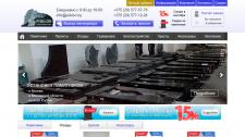 Разработка интернет-магазина ритуальных услуг
