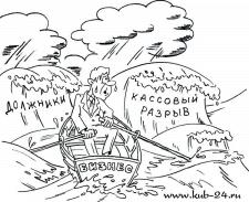 """Иллюстрации для сайта """"Куб-24"""""""