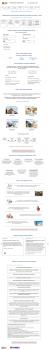 Лендинг: текст, прототип для страхового брокера