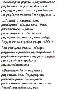 Кириллица из латиницы