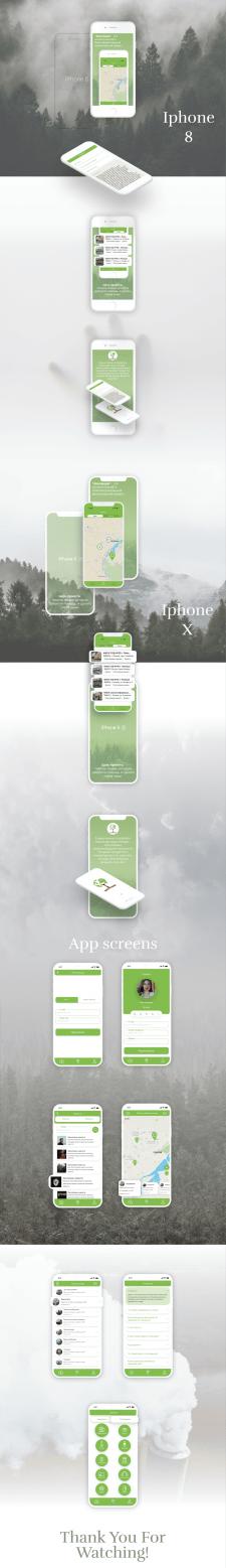 Дизайн мобильного приложения и скринов Apple Store