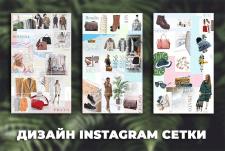 Дизайн Instagram сетки