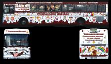 Проект рекламы на автобус