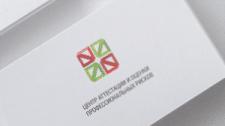 Центр аттестации и оценки проф. рисков