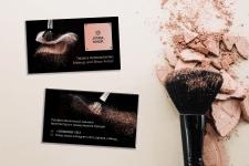 ВИП визитки для макияжа