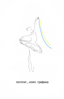 Логотип к международному конкурсу