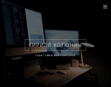 Сайт портфолио Front-end разработчика