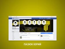 Обложка для Facebook