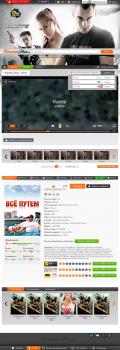 Дизайн сайта видеопортала