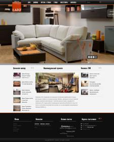Сайт для фабрики мебели LATO