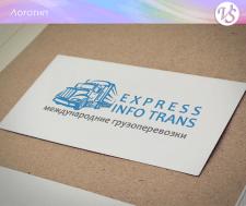 "Логотип ""Express Info Trans"""