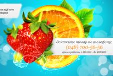 """Букеты из фруктов от """"Апельсинки"""""""