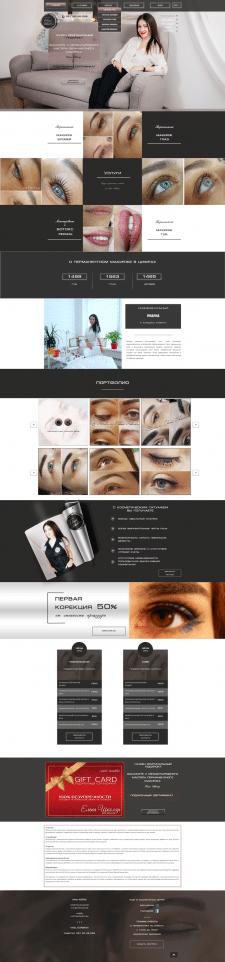 Дизайн для перманентного макияжа