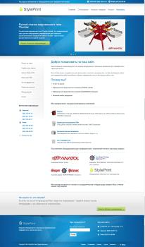 Styleprint - продажа оборудования для печати