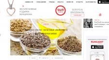 Льняное масло: свойства и противопоказания