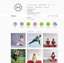 Продвижение магазина товаров для йога Yoga Mania