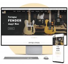 OpenCart CMS Интернет-магазин музыкальных товаро