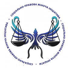 Логотип ГО