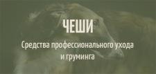 Редизайн 3 картинок для сайта
