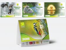 """Дизайн настольного перекидного календаря """"Дилекс"""""""