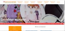 vinil-magnit.com.ua
