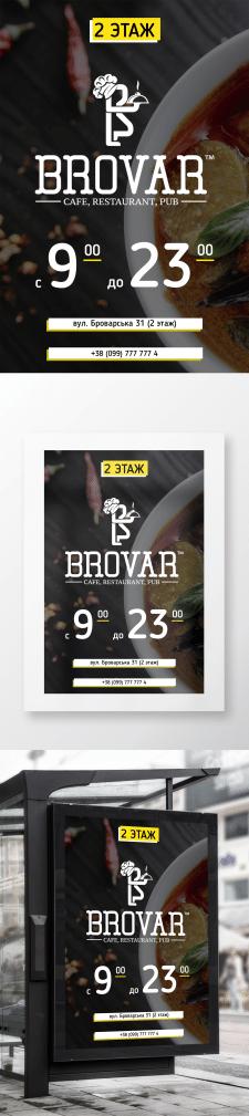 "restaurants ""BROVAR"" (contest)"