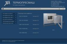 Сайт-каталог компании