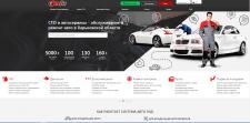маркетплейс autoguide.pro