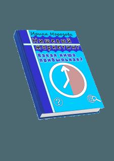 Дизайн титульной обложки книг