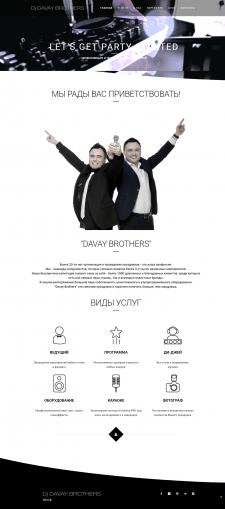 Создание сайта топовым диджеям Киева