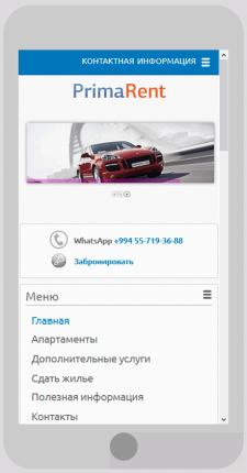 Мобильная версия сайта primarent.com