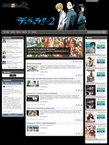перенос сайту http://anifilm.tv/ на фреймворн