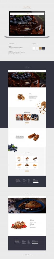 Сайт для пекарни