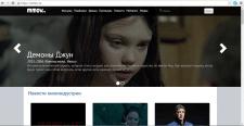 Рерайт новостей для сайта mmov.ru