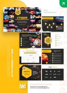 Презентация студии мультимедиа-дизайна