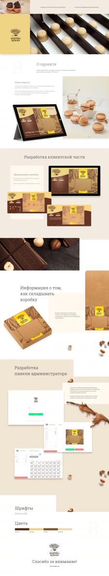 Tablet App for Windows | Roshen