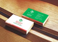 Визитки для «Зеленой Аптеки»