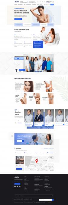 Landing page для косметической клиники