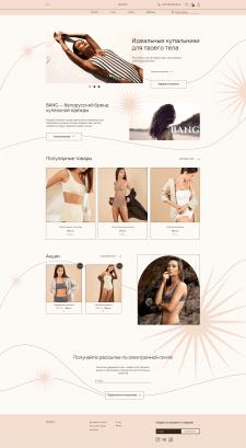 Дизайн интернет-магазина главной страницы