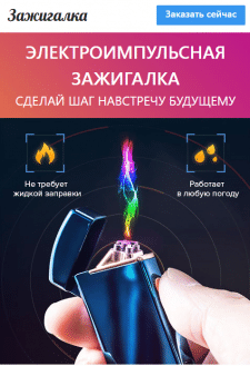 Мобильный лэндинг