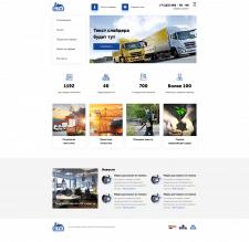 Дизайн сайта транспортной компании