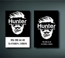 Визитка барбер-шопа, г.Киев