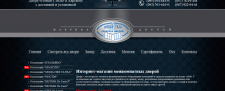 Комплексный SEO-аудит сайта.