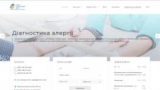 """Алерго-імунологічний центр """"ТОВ «Алергоцентр – КПП"""