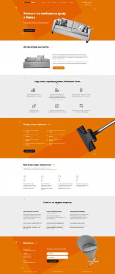 Дизайн и адаптивная верстка Landing Page
