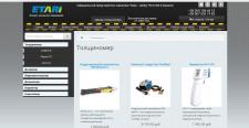 Наполнение сайта OpenCart