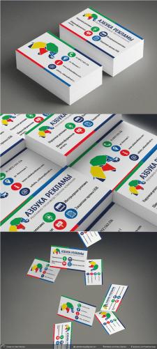 Дизайн визитки для рекламного агенства