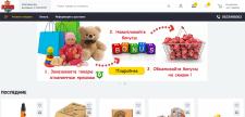"""Сайт на Opencart под ключ """"Детские игрушки"""""""