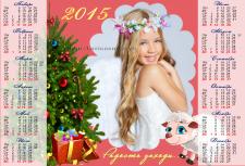 художественное фото с календарем