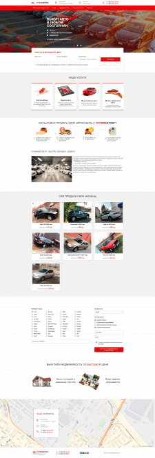 Сайт для автоломбарда